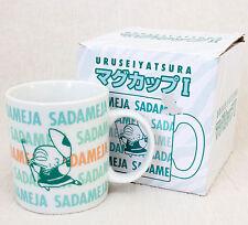 Urusei Yatsura Mug Sakuranbou Cherry Sadameja JAPAN ANIME MANGA