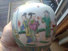 Old Vintage Antique Signed Chinese Porcelain Ginger Jar Enamel Men Horse Famille