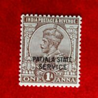 INDIA KGV 1 ANNA POSTAGE STAMP O/P PATIALA STATE SERVICE HINGED MINT