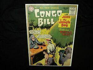 Congo Bill #6 (SCARCE!) Silver Age, Jungle, 1955 DC Comics (id# 15520