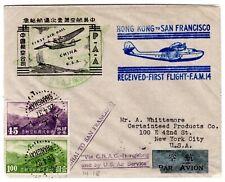 Fam 14-16 Shanghai China Ext Pan American Air + Cnac Hong Kong 1937