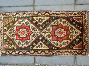 ANTIQUE SMALL HERIZ RUG; NATURAL EARTHTONE DYES