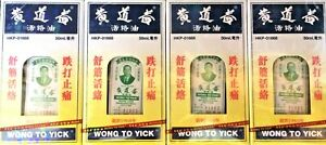 4 x Wong To Yick Wood Lock Medicated Oil Pain Relief - UK Seller AUTHENTIC SEAL