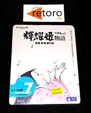 The Tale Of The Princess Kaguya 2013 Blu ray BLURAY TAIWAN RARE VERSION ENGLISH
