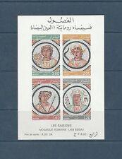 Algérie  bloc  les saisons mosaiques      de 1977   num:  2B   non dentelé  **