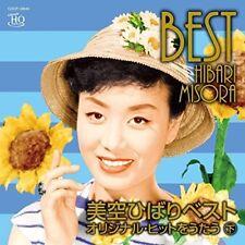 Hibari Misora - Best: Original Hits Vol 2 [New CD] Japan - Import