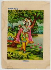 SHREE BANKE BIHARI - Old vintage mythology Indian KALYAN print