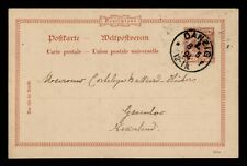 DR WHO 1894 GERMANY DANZIG POSTAL CARD STATIONERY C186189