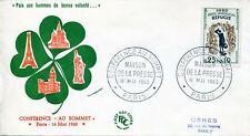 FRANCE FDC - 342B 1253 3 ANNEE MONDIALE DU REFUGIE CONFERENCE 7 4 1960