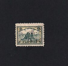 Bulgaria 1925 Alexander Newski Cathedral , Sofia (Current Value $3.89)  (E3)