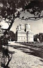 B40837 Curtea de Arges monastery  romania