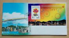 Hong Kong 1997 Return to China Special Admin Region SAR SS FDC 中国香港特别行政区成立纪念首日封