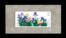 China1982 T72 stamps S/S MNH
