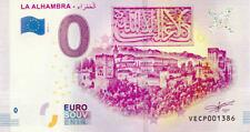 ESPAGNE BGrenade, La Alhambra, 2019, Billet 0 € Souvenir