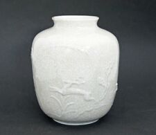 ART DECO - Relief Porzellan Vase - Kraquelee - Wunsiedel Bavaria - 17,5cm