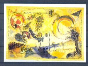 BELARUS 1993 EUROPA CEPT  BLOCK  CHAGAL  MNH