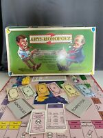 Anti Monopoly Board Game Real Estate Trading Family Ralph Anspach 1989 Complete