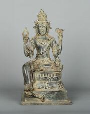 "Antique Style South Asia Bronze Figure of Hindu God Shiva Statue - 32cm/13"""