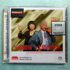 Leung Sing-Bo RARE German SACD NEW A Wonderful Marriage 梁醒波 光棍姻緣 土佬創世界 鄭幗寶 CD