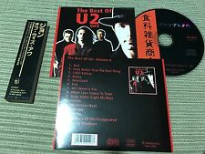 U2 - BEST OF VOL 2 - CD UNOFFICIAL JAPAN + OBI - YAKUMA SOUND 95