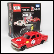 Tomica The Genealogy of the R Nissan Skyline 2000Gt-B S54B 1/60 2000 Gt-B Red