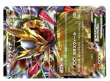 POKEMON JAPANESE HOLO N° 057/081 GIRATINA EX 1ed 170 HP Attack 100 XY7