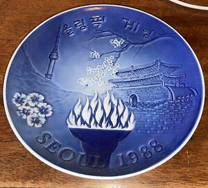 """B&G Bing & Grondahl Copenhagen 7.25"""" Plate Olympic Games 1988 Seoul Blue & White"""