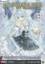 Snow Miku 2019 Promotional Poster : Hatsune Miku