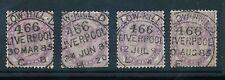 Go QV 1885 à capuche défilement e.low Hill Liverpool... 4 timbres montrant dates + codes