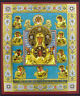 Russian wood icon Kursk Root