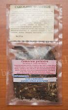 Baikal Purple Marshlocks Comarum Palustre - Joints Spine, Arthritis whole roots