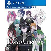 TOKYO CHRONOS PS4 JAPAN W/ ENGLISH NEW SEALED PAL & NTSC COMPATIBLE REGION FREE