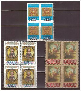 GEORGIA, SCOTT #81-83, MNH, SURCHARGED STAMPS, 1994.