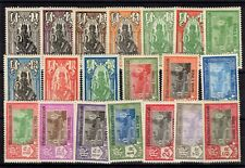 INDE: SERIE COMPLETE DE 20 TIMBRES N°85/104 NEUF* MNH Cote: 20,50€