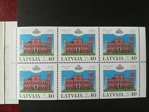 stamps/Latvia/Booklet/Palaces of Latvia/2003
