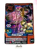 Animal Kaiser Original Evolution Evo Version Ver 6 Card (M151E: Alien Egg P)