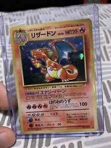 Charizard No.006 CD Promo 1998 Holo Very Rare Pokemon Card Japanese F/S