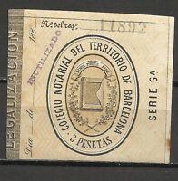 3308- GRAN SELLO FISCAL COLEGIO NOTARIAL BARCELONA NUEVO * 3 PESETAS AÑO 1880,6ª