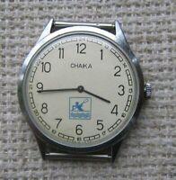 Vintage Soviet Watch CHAIKA 1601 Boating USSR Russian Wristwatch,Serviced