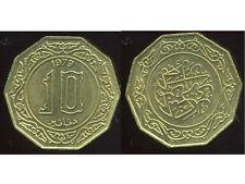 ALGERIE  ALGERIA 10 dinars 1979  ( SUP )  ( bis )