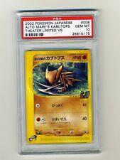 Pokemon PSA 10 GEM MINT Alto Mare's Kabutops 5th Deck VS Japanese Promo Card #9