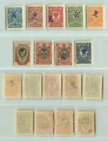 Armenia 🇦🇲 1919 SC 62 || 53 mint . e8338
