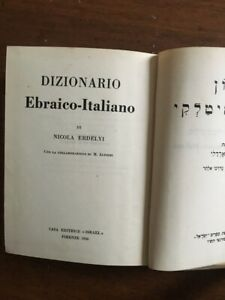 DIZIONARIO EBRAICO ITALIANO Nicola Erdelyi Editrice Israel Firenze 1946