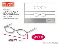 Azone Material Pureneemo Etching Glasses Un conjunto Silver 1/6 Obitsu Picco D