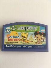 Leapster NI HAO KAI-LAN Beach Day Game Cartridge Leap Frog