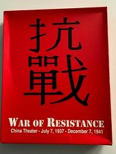 GRD Wargame War of Resistance - China Theater UNPUNCED