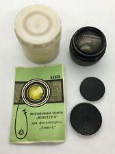 Black body Russian portrait lens 85mm f/2 JUPITER-9 Zenit camera M42 № 8521877