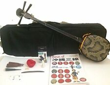 Japanese Shamisen new beginner 15 points set w/soft case and text book