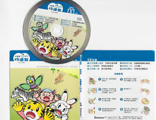 Chinese language learning for kids children - Qiaohu Comic style 2009 audio Cd