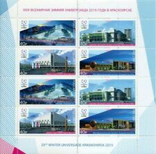 RUSSIA RUSSLAND 2018 Klb 2539-42 Winter Universiade 2019 Krasnoyarsk Locations**